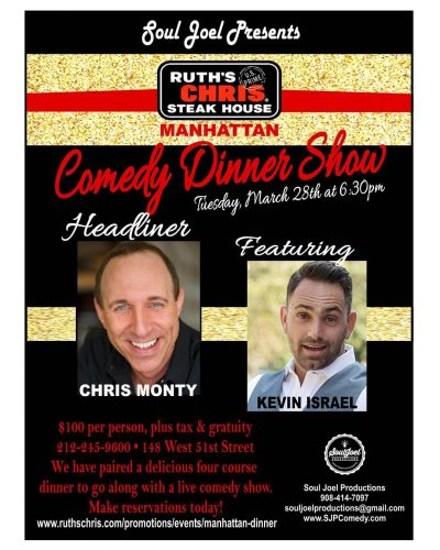 GETYOURTIX NYC goodtimes Dinner and show package! comedyscene